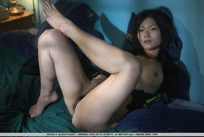 You will like the view of this Asian ass demonstrated by sexy Asuka A in doggy pose