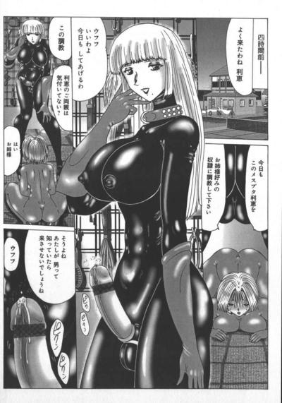 Extremely pretty anime slut in black stockings and huge knockers needs fuck